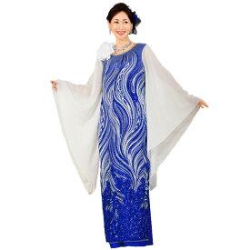 【ロングドレス】スパンコール刺繍ドレス ブルー系 OP415-3508▼カラオケ ステージ衣装