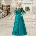【カラードレス】ツートーンレースドレス KS-OP037-3492▼ロングドレス ステージ衣装