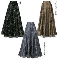 【アビバーレ】ラメフロッキーロングスカート