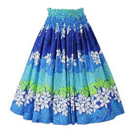 【フラダンス】パウスカート ブルー系 SK444-6-3531▼フラダンス衣装 パウスカート