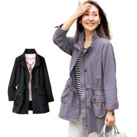 【レディースファッション】ギャザー衿ブルゾン JK933-8488▼春物 秋物 レディース 婦人服 レディース