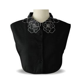 【在庫限りセール】【ファッション小物】付け衿 フラワー刺繍 KS-GD071-90937▼つけ襟 アクセサリー