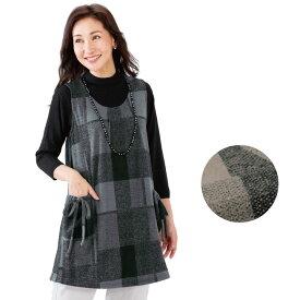 【レディースファッション】パッチワーク柄チュニック TK3147-2-80099▼トップス ミセス 婦人服
