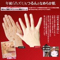 【アビバーレ】蔵元の雫お試しサイズ6g