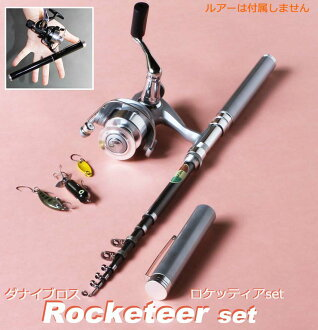 145Cm/SIC specification! New! ダナイブロス rocketeer set