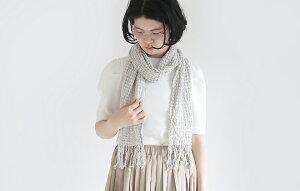 【アヴリル】シルクツイードのくしゅくしゅストール キット(糸,レシピ)