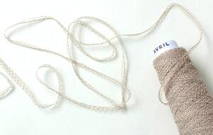 【アヴリル】毛糸 レールリボン10g ポリエステル100%, 並太 ファンシー / 手芸用 手編み 手織り 編み物 棒針 かぎ針 ハンドメイド 手づくり ラッセル糸 テープヤーン ラッピング