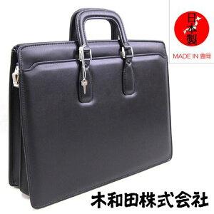 ビジネスバッグ ブリーフケース メンズ a4 おしゃれ マチ 自立 日本製 ビジネス 合皮 ブラッグ 黒 仕切り 紳士 書類ケース 持ち運び 書類バッグ