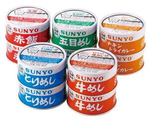 缶詰 ごはん 5種セット 非常食 防災 【5円オフクーポン発行中】
