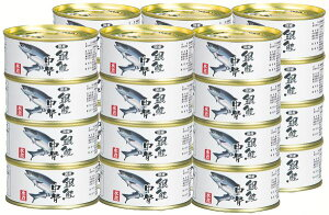 缶詰 鮭 減塩 さけ 銀鮭 中骨 水煮 缶詰 24缶 非常食 保存食 防災 アウトドア【5円オフクーポン発行中】