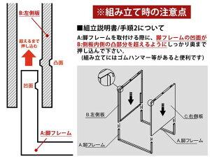 棚 鍵付 ロッカー おしゃれ キューブBOX 【5円オフクーポン発行中】