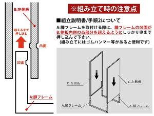 棚 蓋つき ロッカー カラーボックス 鍵付き おしゃれ【5円オフクーポン発行中】