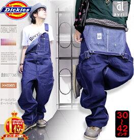 ディッキーズ オーバーオール メンズ デニム 【楽天ランキング1位】 dickies サロペット 大きいサイズ(38 40 42 インチ) オールインワン 作業着 リジッドデニム 秋物 アウター