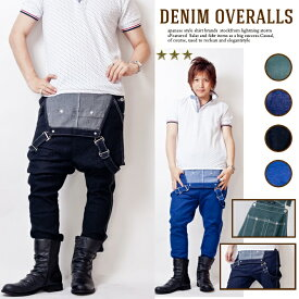 OPEN ARMS オープンゼムス サロペット オーバーオール 人気 カーゴ メンズ デニム デニムパンツ 色落ち 鬼洗い 掲載商品 母の日 福袋 半額クーポンも配布 2020