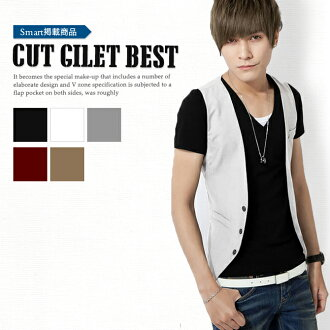 b1ffefe89f73b The-limited half price coupon is distribution 2019 during a best men's cut  gilet men