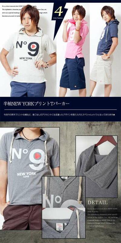 【半額50%OFFクーポンあり】パーカーメンズ半袖プリント4カラー半袖TシャツパーカーロゴTTシャツフード2021