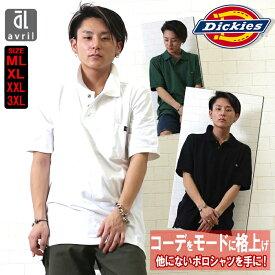 ディッキーズ Dickies ポロシャツ メンズ 半袖 無地 鹿の子 小さいサイズ 大きいサイズ 半袖ポロシャツ 黒 白 赤 黄色 緑 アメカジ ブランド XL XXL LL 2L 3L (USAモデル)母の日 福袋 半額クーポンも配布 2020