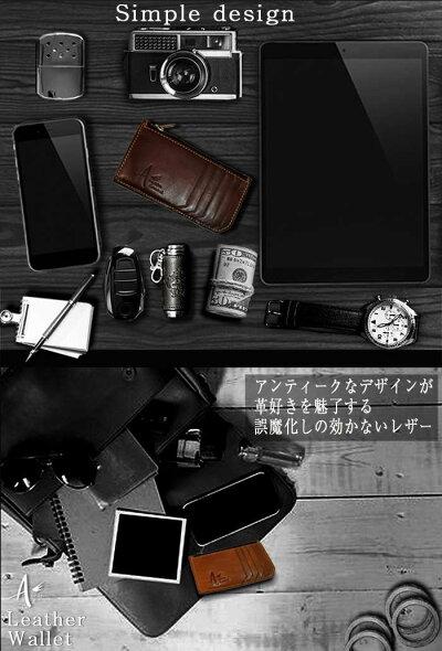 【最大43.5倍還元+1000円オフクーポンあり】Alettadomaniフラグメントケース本革レザースマートウォレットカードケーススリム財布メンズレディースカードも入る小銭入れブランドプレゼント送料無料ブラック黒茶キャメル