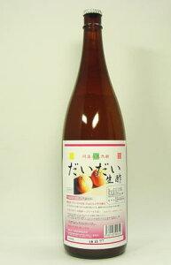 だいだい酢(果汁)1800ml