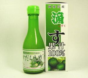 すだち酢(果汁)180ml