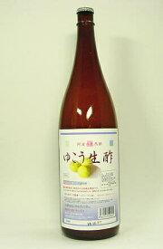 ゆこう酢(果汁)1800ml