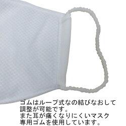 抗菌加工消臭加工洗って使える蒸れずに涼しい夏用ひんやりさわやかマスク