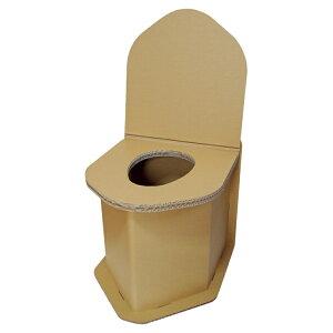 災害時用段ボール簡易トイレ トイレ 段ボール ダンボール 避難所 簡易防災グッズ 防災組み立て式 組み立て 簡易トイレ 災害時 非常時 toilet 非常用 コンパクト レジャー 使い捨てトイレ 備蓄