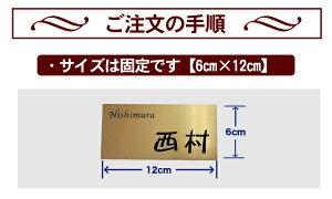 お得な表札ネームプレート1000円から買えるオンリーワン表札