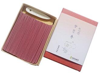 香杆礼物放任的香味人气净化推荐香慈悲甜茶香15g礼品礼物好的香味排名