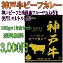 ●まとめ買いSALE!5,400円→5,000円ポッキリ●淡路島フルーツ玉ねぎと神戸ビーフ使用★神戸牛ビーフカレー20袋セット…
