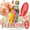 -SALE! 100 yen discount! -Awaji island fruit onion dressing onion girl style-high-sugar fruit onions use-