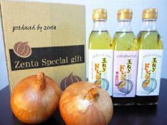Awaji island onion dressing 3-set ☆ mother's day gift gift-giving.