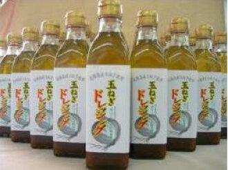 [Rakuten ranking--1st anniversary! In television and magazine buzz! Awaji island onion dressing 10 book set Marathon02P05Sep12