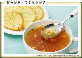 淡路島フルーツ玉ねぎスープなんと60袋で2000円ポッキリ!●送料無料●【たまねぎスープ】【オニオンスープ】メール便でお届け♪