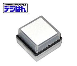 写真スタンプSSタイプ26×26mm/スタンプオリジナルオーダー作成インク内蔵型浸透印(シャチハタタイプ)専用補充インク付属スタンプ台不要で連続捺印が可能です。