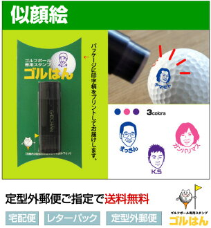 Original stamp golf ball stamp GOL Han-stamp from the own name caricature created only refilled ink comes with one
