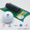 ゴルフボール スタンプ ゴルハン サンプルのイラスト+名入れ / ハンコでオウンネーム オーダー 作成 専用補充インク1本付属 コンペ…