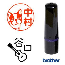 手書きスタンプ オリジナル 作成 直径10mm円 / ブラザーネーム10 brother name10 オーダー インク内蔵型浸透印(シャチハタタイプ) インクカラー5色 認印、イラスト、ロゴなど。