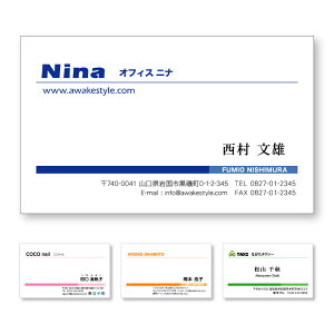 【名刺 100枚単位 ブルー】 名刺 作成 名刺 印刷 名刺ケース1個付属。2階調のラインを配置したデザインの名刺です。ロゴ、イラスト、写真の配置も可能です。オーダー品 スピード納期