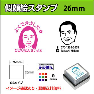 From the original stamp caricature created, custom-made products. Desi Han SS type 26 × 26 mm refill ink bottle comes with photo sending us your portrait to create the.