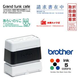 スタンプ オーダー・お試し格安価格。19.0×56.9mm / ブラザー 2260タイプ brother レイアウトは自由です。おひとり様1個限りの割引価格でのオーダースタンプです。 スタンプ オーダー オリジナル 作成 インク内蔵型浸透印(シャチハタタイプ) インクカラー5色