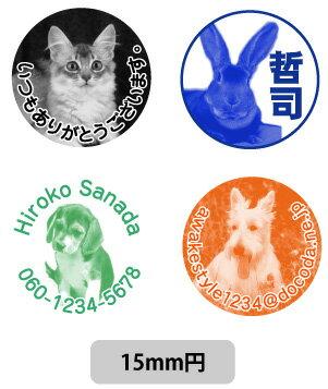ペット犬猫ペット用品オリジナル