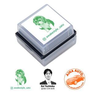 写真スタンプ SSタイプ 26×26mm/ スタンプ オリジナル オーダー 作成 インク内蔵型浸透印(シャチハタタイプ) 専用補充インク付属 スタンプ台不要で連続捺印が可能です。