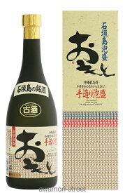 高嶺酒造 / おもと 古酒 43度,720ml