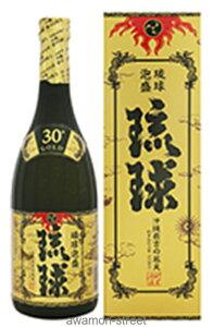 泡盛 新里酒造 / 琉球ゴールド 30度,720ml / お中元 ギフト 敬老の日 家飲み 宅飲み
