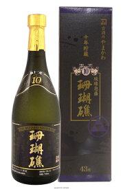 泡盛 古酒 山川酒造 / 珊瑚礁 10年 43度,720ml / お中元 ギフト 敬老の日 家飲み 宅飲み