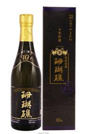 泡盛 古酒 山川酒造 / 珊瑚礁 10年 43度,500ml / お中元 ギフト 敬老の日 家飲み 宅飲み
