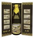 泡盛 山川酒造 かねやま 25年 秘蔵古酒 北斎の琉球八景 43度,720ml