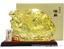 お歳暮 泡盛 瑞泉酒造 / 2020年 干支ボトル「子」ゴールド 30度,720ml