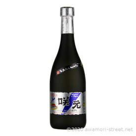 泡盛 咲元酒造 / 咲元 シルバー 25度,720ml / 贈り物 ギフト お歳暮 お中元 敬老の日 父の日 家飲み 宅飲み